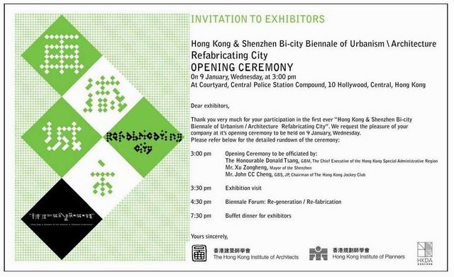 HK_biennale_invitation.jpg